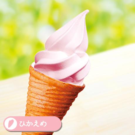 新生姜ソフトクリーム