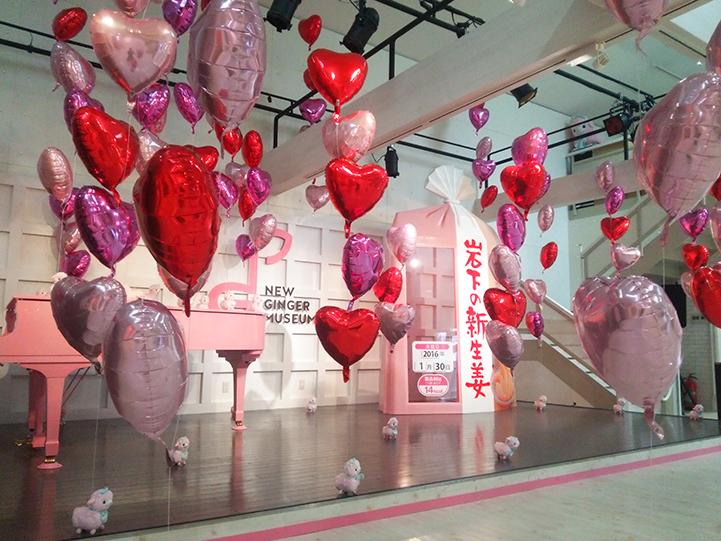 館内のバレンタインデコレーション