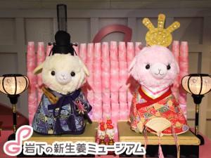 【2月15日~3月5日】岩下の新生姜ミュージアムのひな祭り