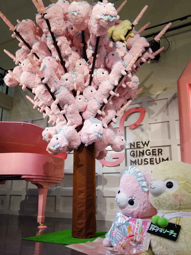 「岩下の新生姜アルパカ」桜の木オブジェ