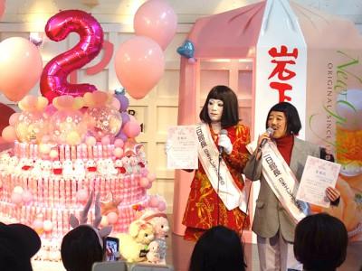 【6月18日】岩下の新生姜ミュージアム開館2周年記念スペシャルイベント開催 1日館長に日本エレキテル連合が就任