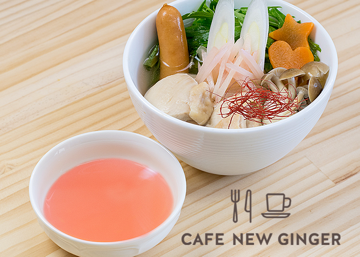 CAFE NEW GINGER『新生姜水炊き with P』