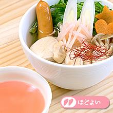 新生姜水炊き with P