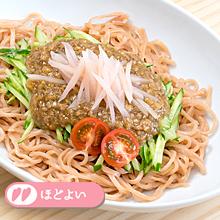 画像:【SAKANAMON×岩下の新生姜】ニュージンジャージャー麺/新生姜度=ほどよい