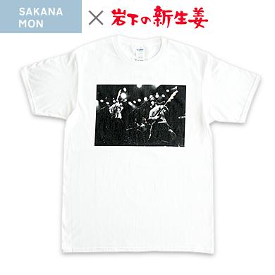 画像:SAKANAMON×岩下の新生姜 コラボTシャツ