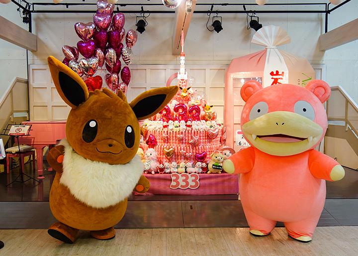 画像:イーブイとヤドン来館記念撮影(イベントステージ、3周年記念バースデーケーキオブジェを背に)