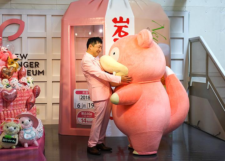 画像:ピンクつながり!ヤドンと念願の初対面