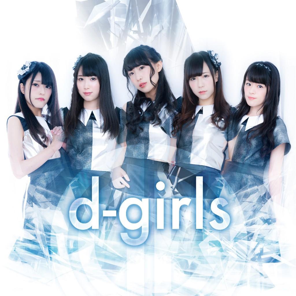 181020‗d-girls