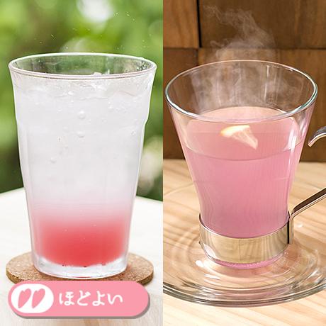pinkginger_l_161123