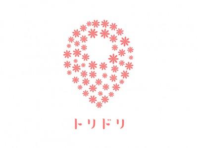 画像:旅行系ウェブメディア「トリドリ」ロゴマーク