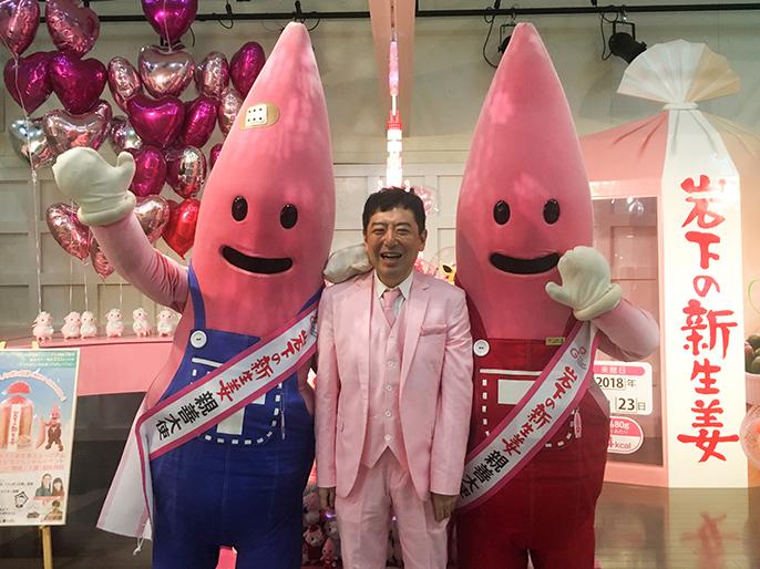 画像:岩下の新生姜親善大使に就任した「ノッポン兄弟」と岩下社長