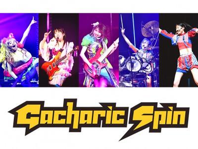 画像:Gacharoic Spin