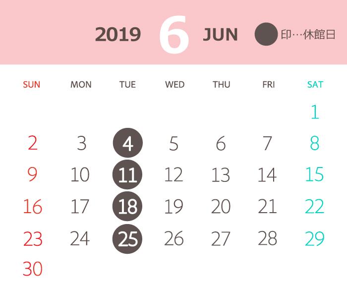 2019年6月度営業日カレンダー