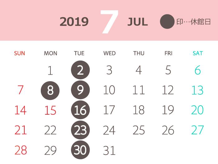 2019年7月度営業日カレンダー