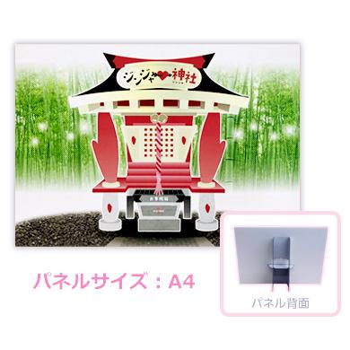 goods_084