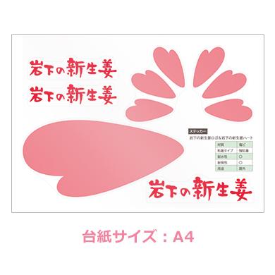 goods_088