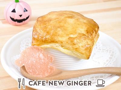 画像:かぼちゃと彩り野菜のポットパイ~岩下の新生姜仕立て~|CAFE NEW GINGER