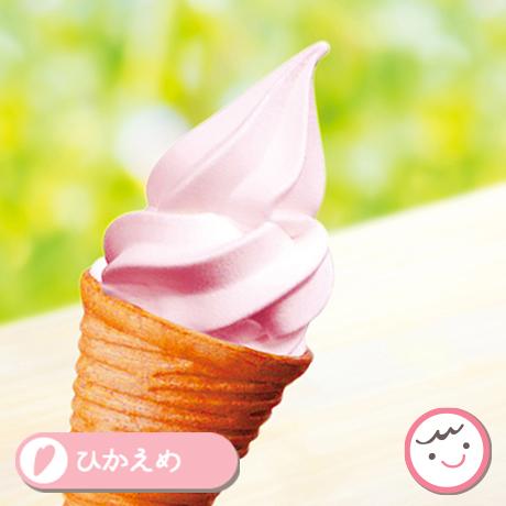 画像:岩下の新生姜ソフトクリーム