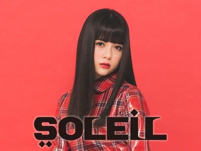 画像:SOLEIL