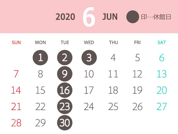 画像:2020年6月度営業日カレンダー