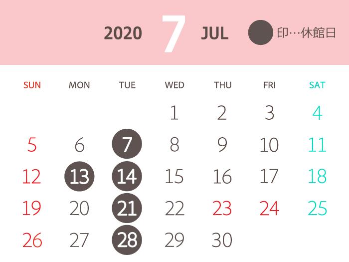 画像:2020年7月度営業日カレンダー