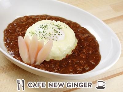 画像:チーズニュージンジャーカレー|CAFE NEW GINGER