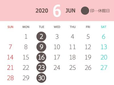 画像:営業日カレンダー6月