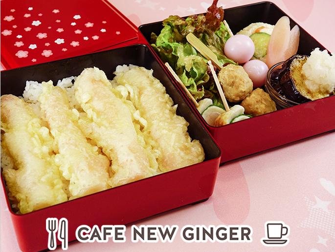 画像:岩下の新生姜祝い膳~岩下の新生姜天重と6種の楽しいおかず付き~