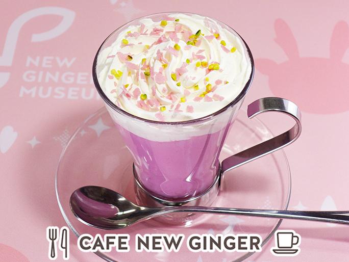 画像:ピンクジンジャーホットチョコレート