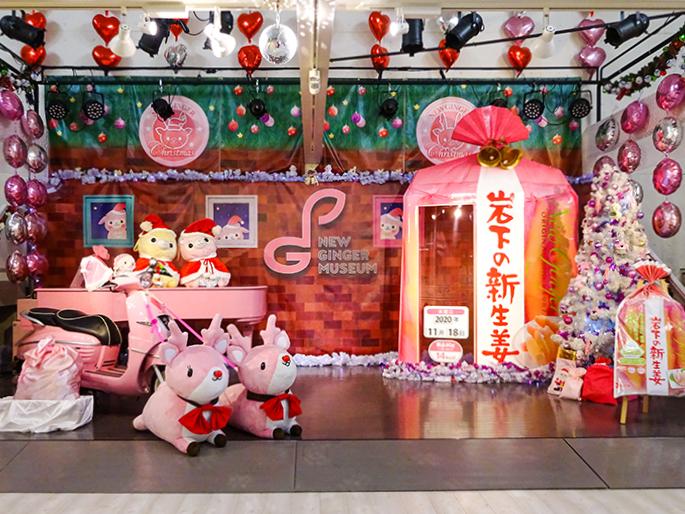 画像:クリスマスイベント期間中のステージ装飾