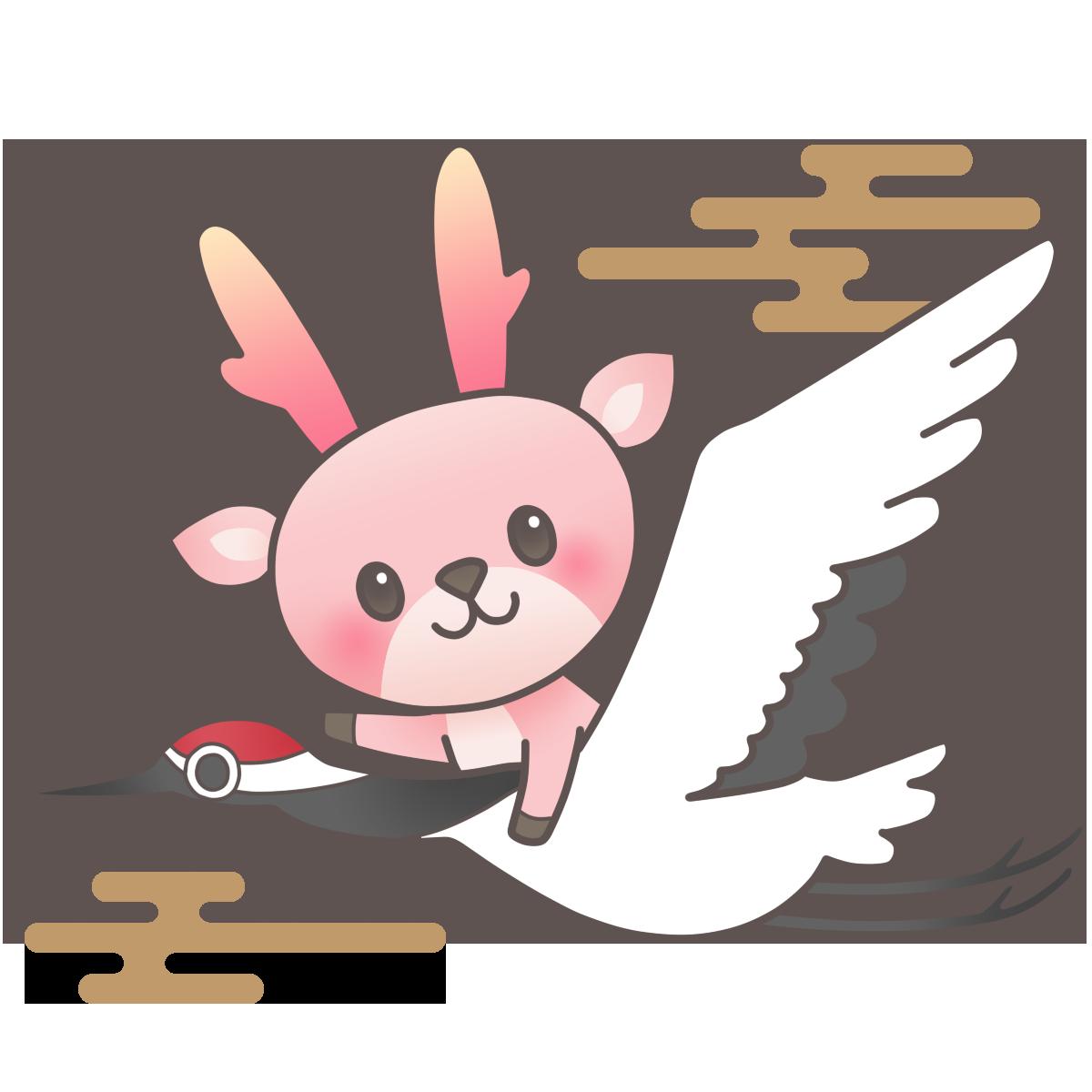画像:鶴とイワシカ
