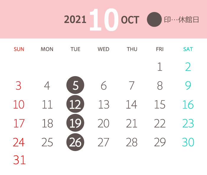 calendar_2021-10