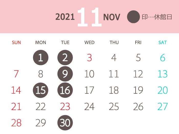 calendar_2021-11