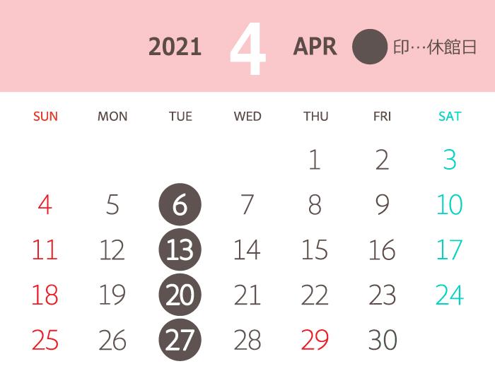 calendar_2021-4