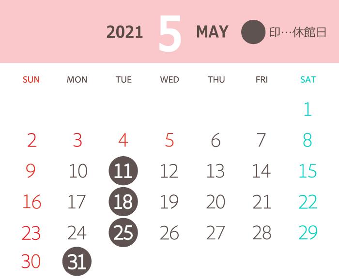 calendar_2021-5