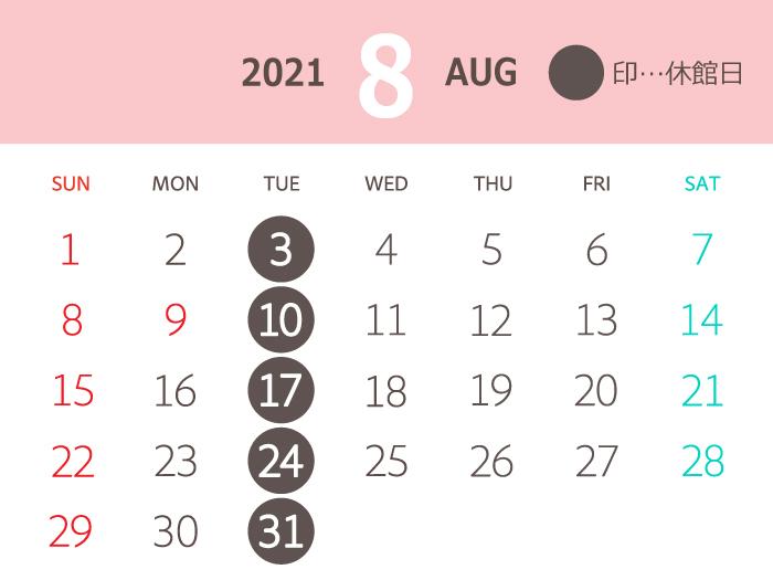 calendar_2021-8