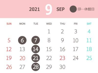 calendar_2021-9