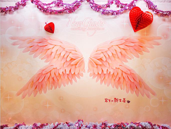 画像:岩下の新生姜ウイング~バレンタインデコレーション~(フォトスポット)