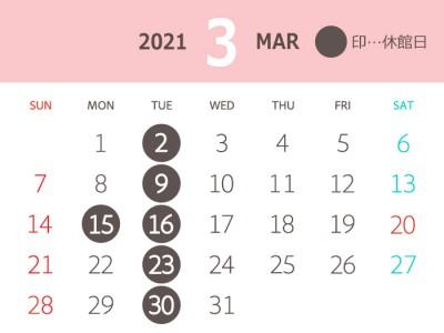 calendar_2021-3-1