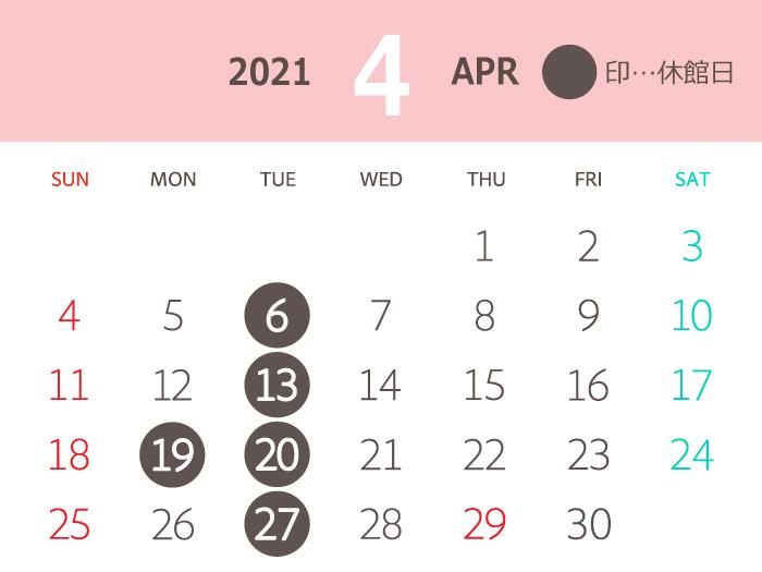 calendar_2021-4-2
