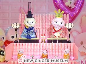 【2月10日~3月3日】ピンクに光るひな壇!岩下の新生姜キャラクターの五段ひな飾り