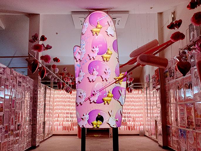 画像:「Pink New Ginger Easter Parade」 プロジェクションマッピング