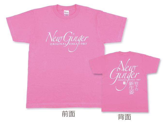 210619_tshirt_pink