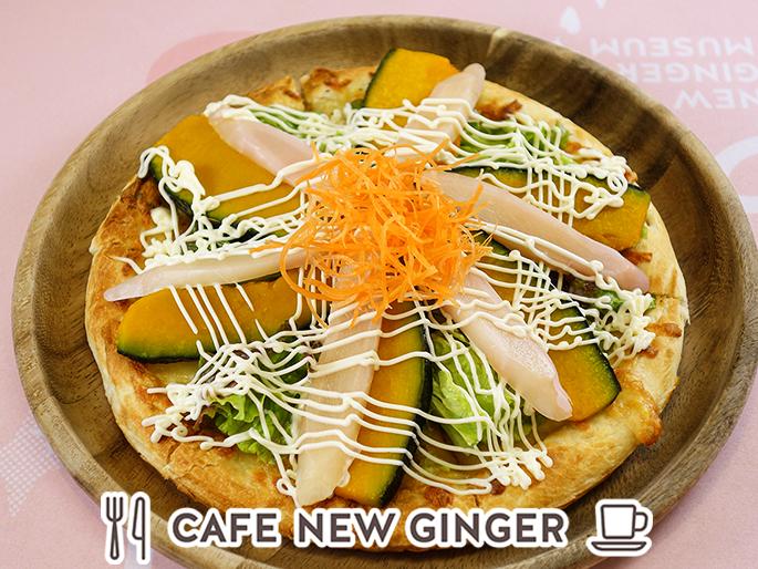 画像:岩下の新生姜とかぼちゃのピザ