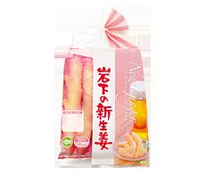岩下の新生姜ミュージアム 岩下食品株式会社 企業サイト